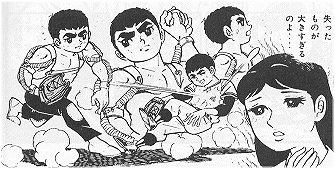 ★大リーグボール養成ギブス 梶原一騎・川崎のぼるの「巨人の星」。ほとんどの人が知っているであろう
